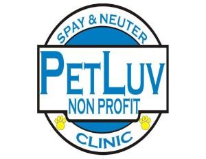 Petluv Logo